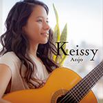 KEISSY_jaket_1500_s
