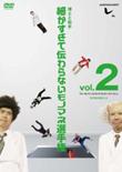 dvd2-s